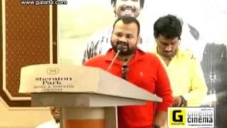 Kulla Nari Kootam Press Meet
