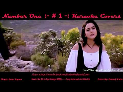 aate jaate jo milta hai song free download