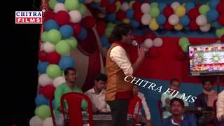 Stage Show Chhotu Chhaliya - Stage Show 2018 HD VIDEO
