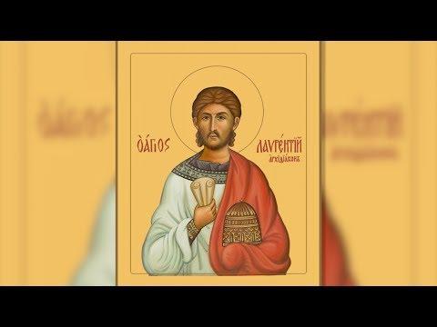Православный календарь. Мученик архидиакон Лаврентий. 23 августа 2019