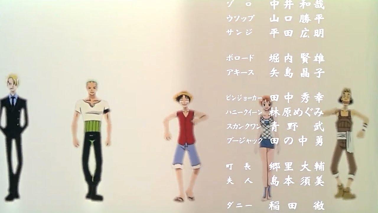 One Piece Opening 2 (Versión Película) [Believe] - YouTube