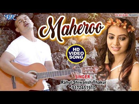 maheroo---(official-video)---rahul-shiwansh-thakur---latest-hindi-song-2019