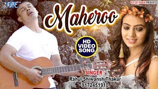 MAHEROO - (Official Video) - Rahul Shiwansh Thakur - Latest Hindi Song 2019