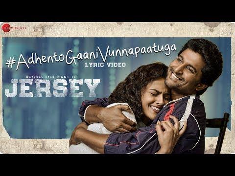 Adhento Gaani Vunnapaatuga Lyrical Video | JERSEY | Nani, Shraddha Srinath | Anirudh