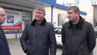 видео Основания прекращения прав на земельные участки в соответствии с законодательством РФ