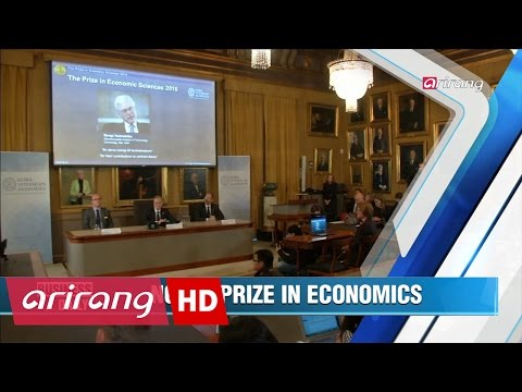 Business Daily(Ep.397)  Nobel Prize-winning 'contract theory' _ Full Episode
