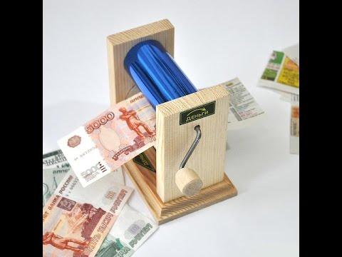Как делают деньги в домашних условиях.Часть вторая (разоблачение)