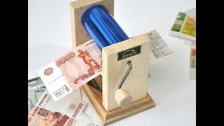 видео Как делают деньги? Как делают деньги в России