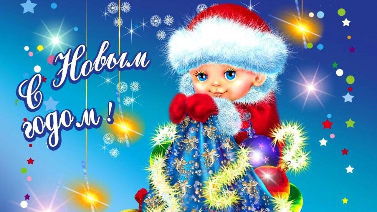Лучшая новогодняя песня! С НОВЫМ ГОДОМ 2020! Красивое видео поздравление!