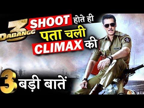 3 Important Information Reveled About Salman Khan's  DABANGG 3 Climax! Mp3