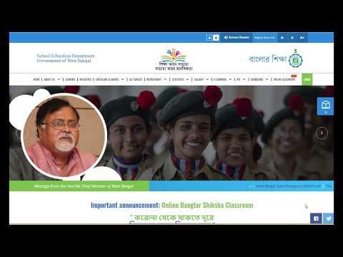 Banglar Shiksha Portal 2020 | Online Classroom
