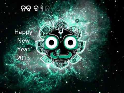 happy new year 2013 new year wishes