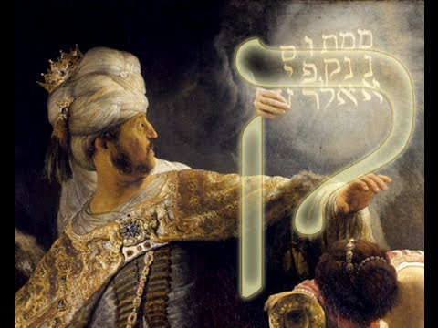 Alphabet of Kabbalah 100 The Hebrew Letter Kuf ק