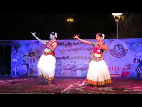 Skills Development Center  dance performance by Ms. Kalamandalam Greeshma & Ms. Kalamandalam Sabitha