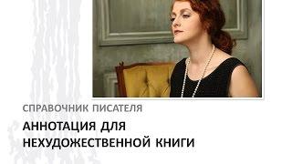 превью к мастер-классу Эльвиры Барякиной