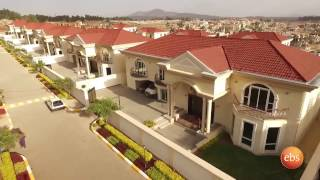 Coverage  Sunrise Real Estate - በሰንራይዝ ሪል እስቴት ላይ የተዘገበ ዘገባ