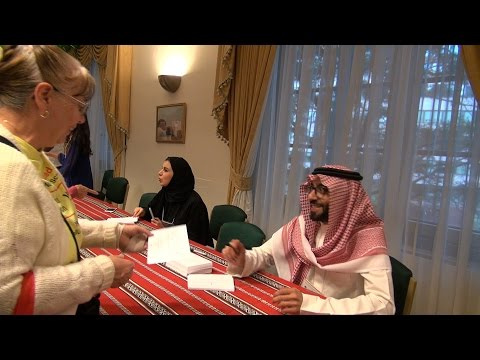 Royal Embassy of Saudi Arabia in Washington DC