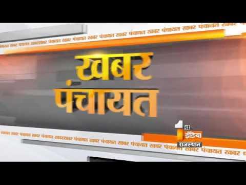 Khabar Panchayat | Segment-4 | Monday, 13 June 2016