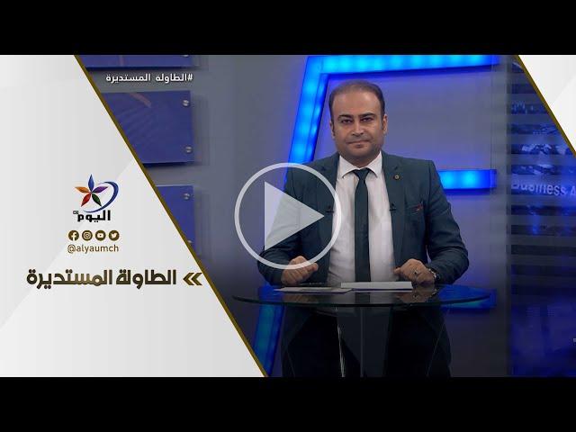 الأزمة اليمنية.. الأطماع الإقليمية تكوي اليمنيين