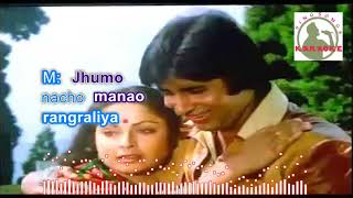 APNEY PYAR KEY hindi karaoke for Male singers with lyrics