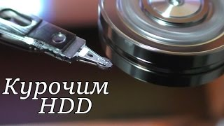 Куда может пригодиться старый HDD?