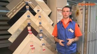 Как выбрать керамическую плитку(, 2014-11-18T11:12:10.000Z)