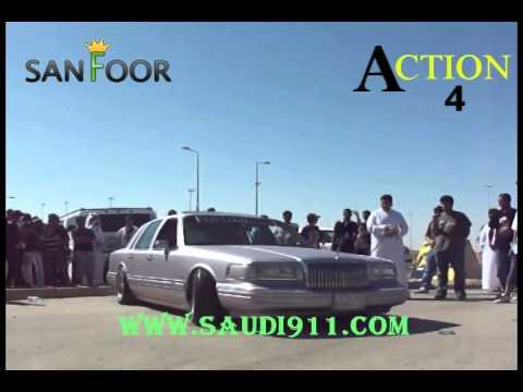 سعودي 911 أكشنها Saudi 911 ACTION