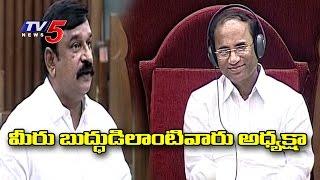 మీరు బుద్ధుడులాంటి వారు  అధ్యక్షా | BJP Vishnu Kumar Raju Comedy in Assembly | TV5 News