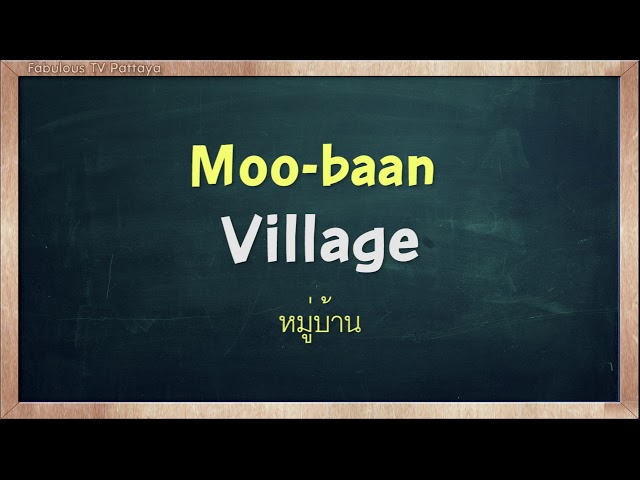 THAI TIME EP.503 Learn to speak thai, read thai, write thai Thai lesson