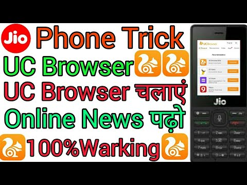 jio phone mein browser se video song kaise download kare