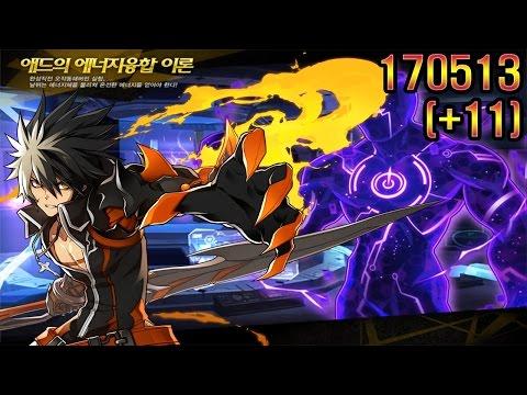 [Elsword] 레크리스 피스트(Reckless Fist) - 애드의 에너지융합 이론(Add's Energy Fusion Theory)