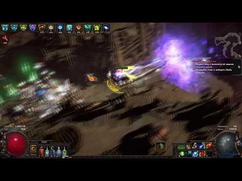 Снайпер Электризующая стрела - Демонстрация геймплея (т16 Яма Химеры)