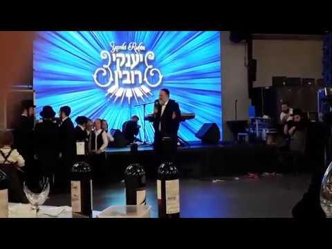שלמה כהן בשירה מרגשת במצוה טאנץ