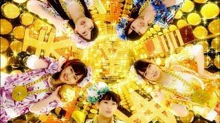 9月20日発売たこやきレインボー4thシングル 「まねー!!マネー!?Money!!...