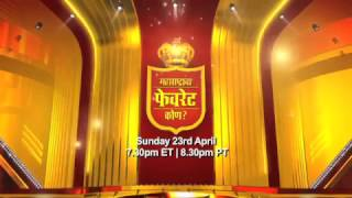 Maharashtracha Favorite Kon - ZEE Marathi