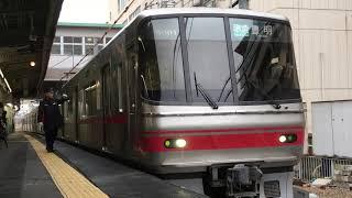 [トップナンバー]名鉄5000系 5001f(準急豊明行き)神宮前駅 発車‼️