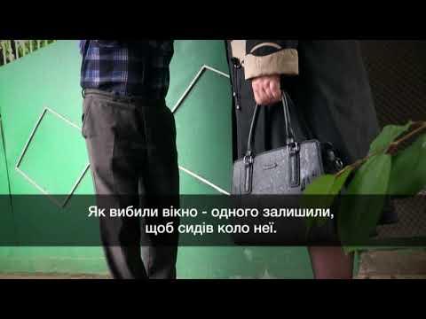 На Дніпропетровщині банда тримає у страху ціле селище