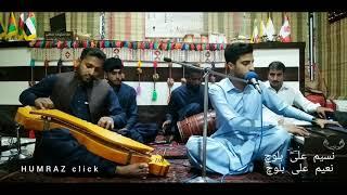 Titanali | Naeem Ali Baloch | Balochi Song 2019