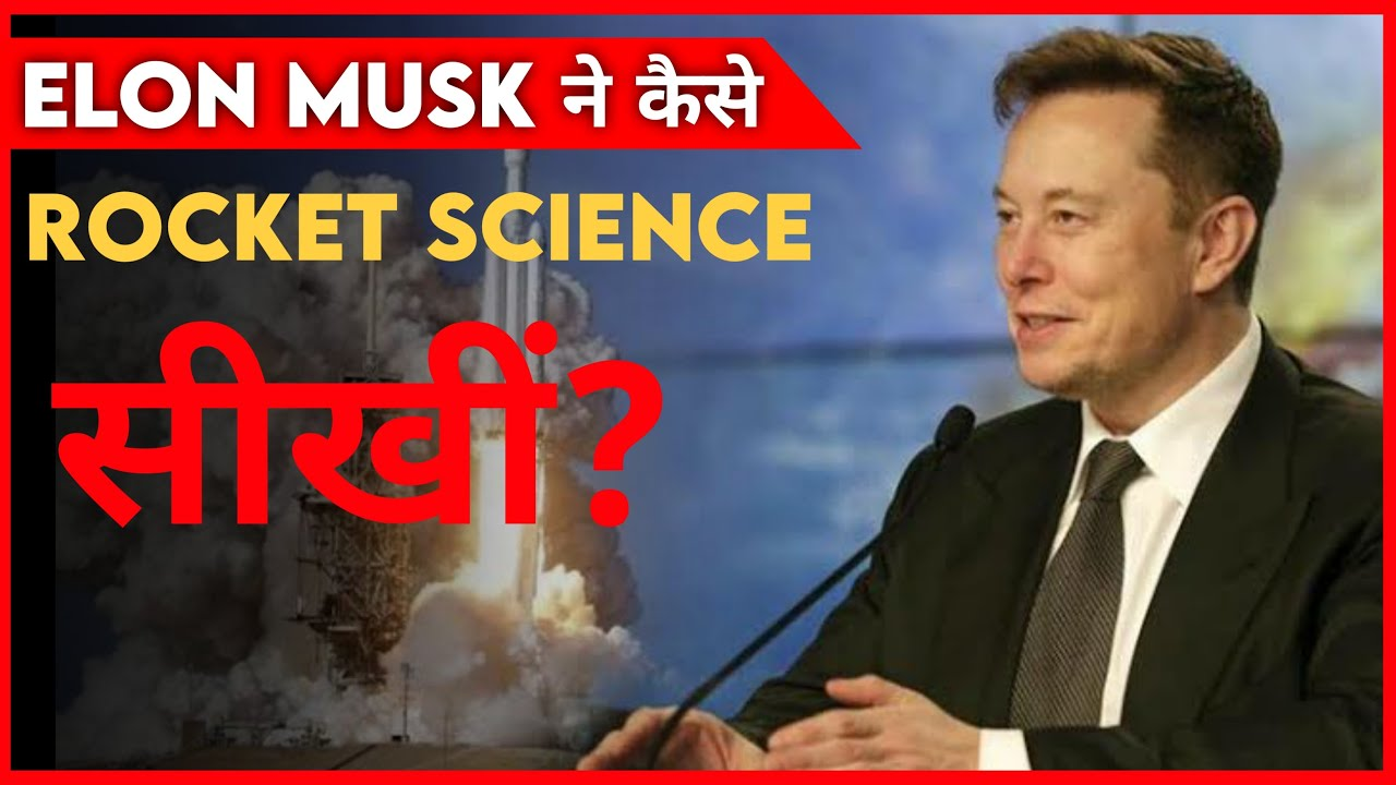 How Elon Musk Learned Rocket Science Without Formal Education