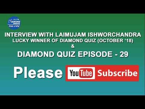 INTERVIEW WITH LAIMUJAM ISHWORCHANDRA LUCKY WINNER (OCT)  DIAMOND