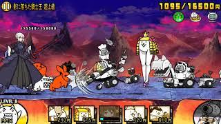 Battle Cats Japan 8.2 Collab 1