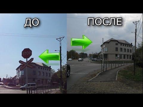 Реформа дорожных знаков в Новокубанске