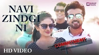 Video Navi Zindgi Ni Video Song I Commitment Gujarati Movie I Krup Music download MP3, 3GP, MP4, WEBM, AVI, FLV Mei 2018