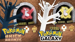 THIS GAME COPIED POKEMON BRICK BRONZE!! (Roblox)