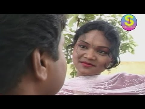 HD New 2015 Hot Nagpuri Songs || Jharkhand || Guiya Tor Gawn Aahe || Pawan
