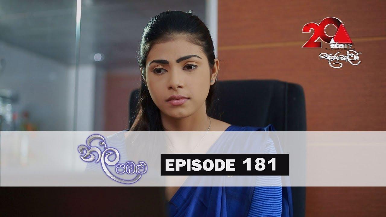 Neela Pabalu | Episode 181| 18th January 2019 | Sirasa TV