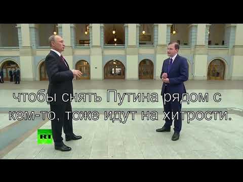 Смотреть Путин: вечно молодой, вечно стройный онлайн