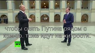 Путин: вечно молодой, вечно стройный