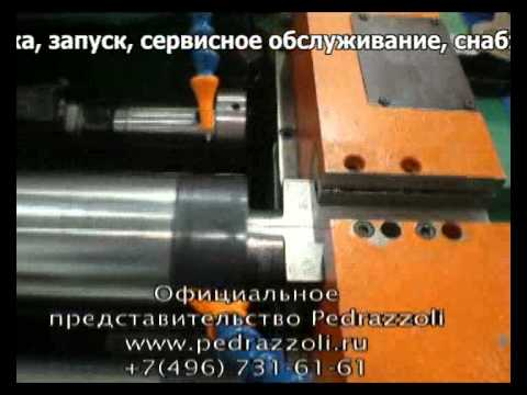 Станок для обработки концов труб Pedrazzoli 160