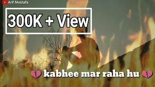 💔 kabhi jee raha hu 💔 Kabhi Mar raha hu 💔【whatsapp status 】| Arif Mostafa